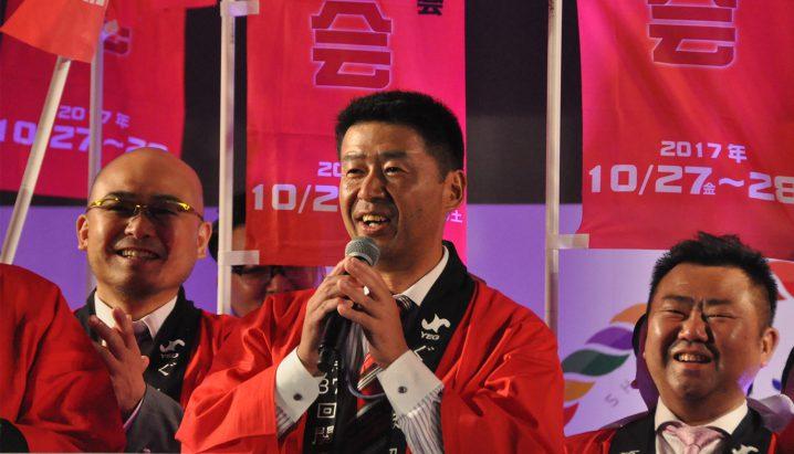 関東ブロック商工会議所青年部連合会 平成29年度会長