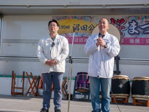 今年の最後の任務を終えた平井会長と、市原次年度会長の挨拶で閉会